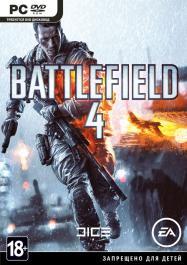 Обложка Battlefield 4