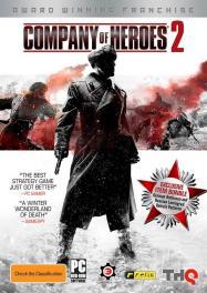 Обложка Company of Heroes 2