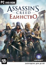 Обложка Assassin's Creed: Unity